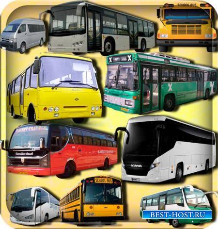 Клипарты для фотошопа - Пассажирские автобусы