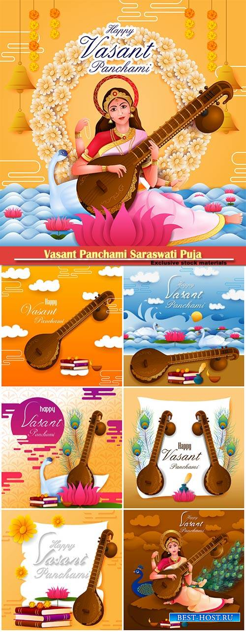 Vasant Panchami Saraswati Puja Indian festival background