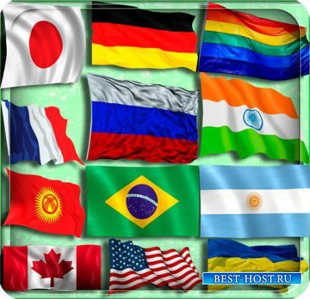 Png клипарты - Флаги разных стран