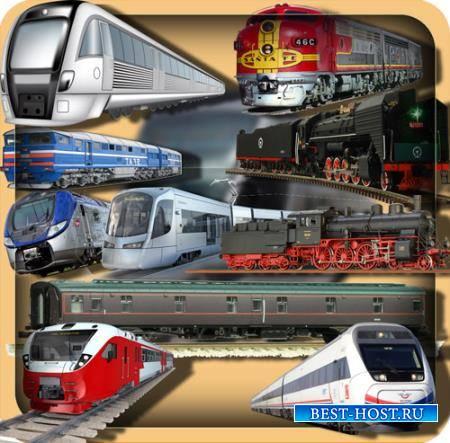 Клипарты для фотошопа - Поезда