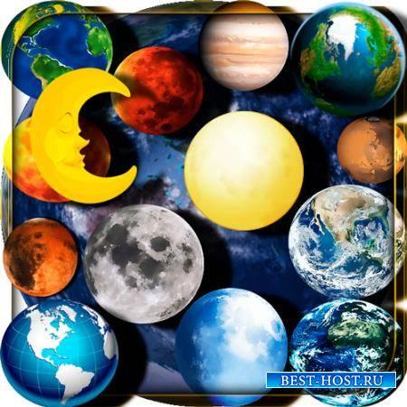 Клипарты для фотошопа - Земля, Луна и Марс