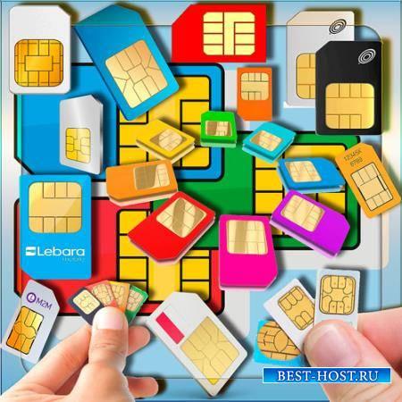 Клипарты для фотошопа - Сим карты мобильной связи