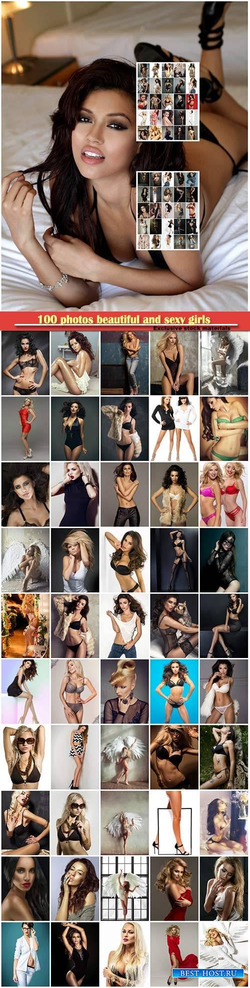 Beautiful and sexy girls # 4