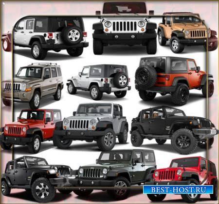 Прозрачные клипарты для фотошопа - Автомобили Джип