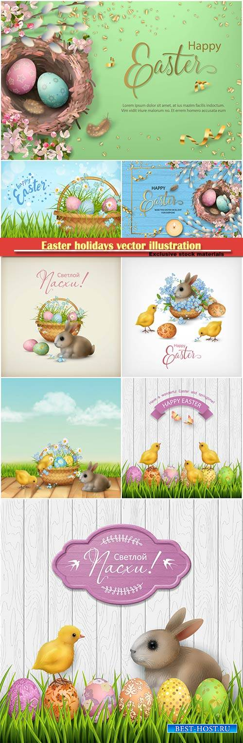 Easter holidays vector illustration, spring flowers card design template # 2