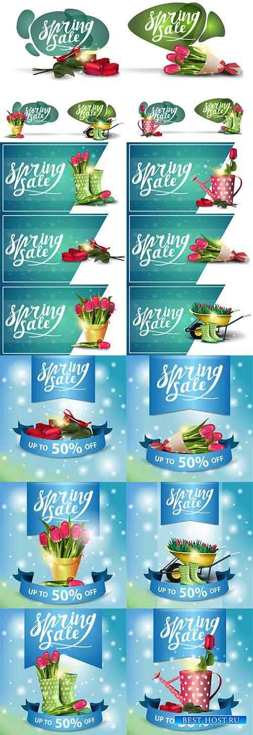 Здравствуй, весна - 14 - Векторный клипарт / Hello Spring - 14 - Vector Gra ...