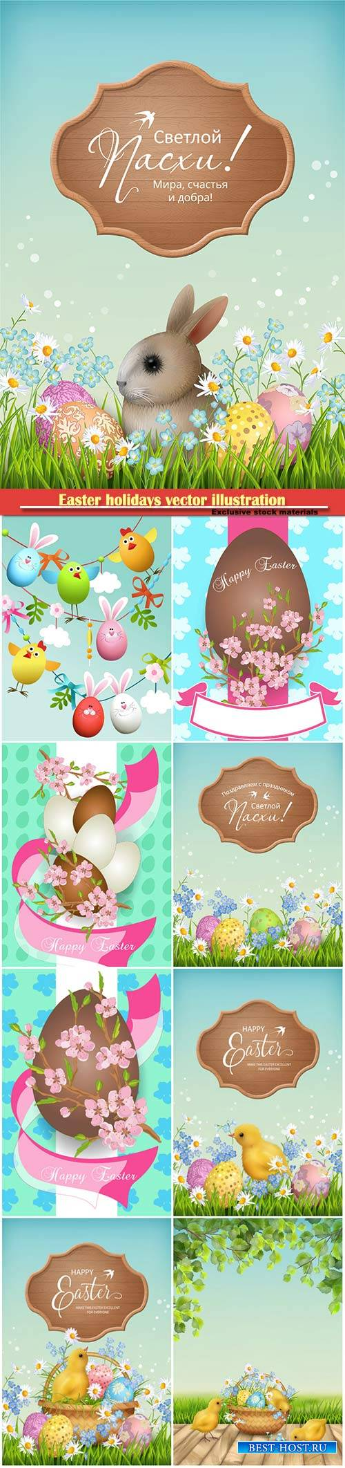 Easter holidays vector illustration # 6
