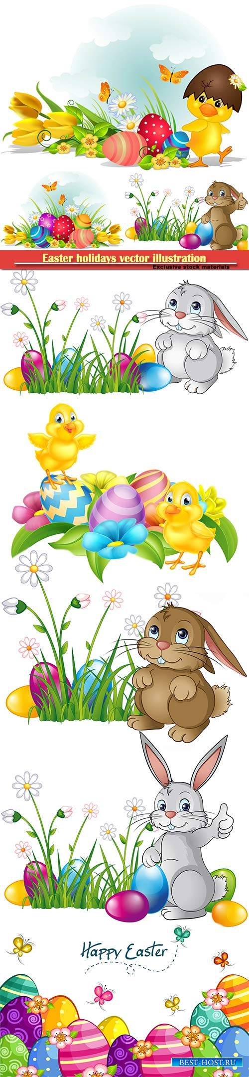 Easter holidays vector illustration # 5