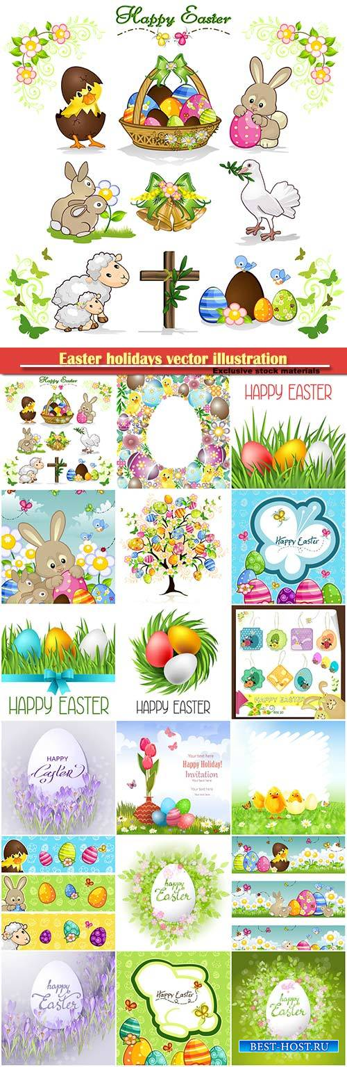 Easter holidays vector illustration # 8