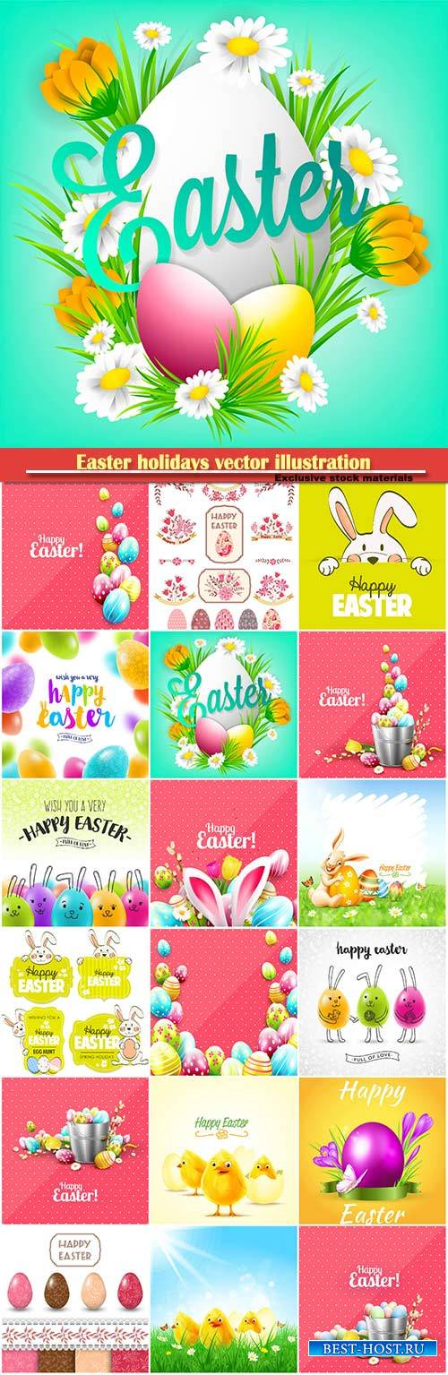 Easter holidays vector illustration # 9