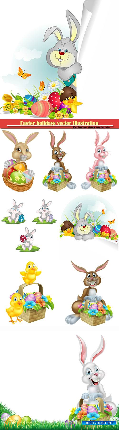 Easter holidays vector illustration # 7