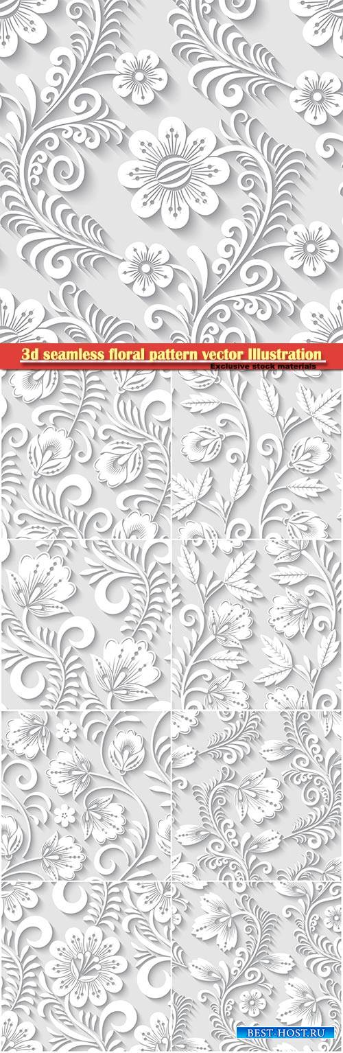 3d seamless floral pattern vector Illustration
