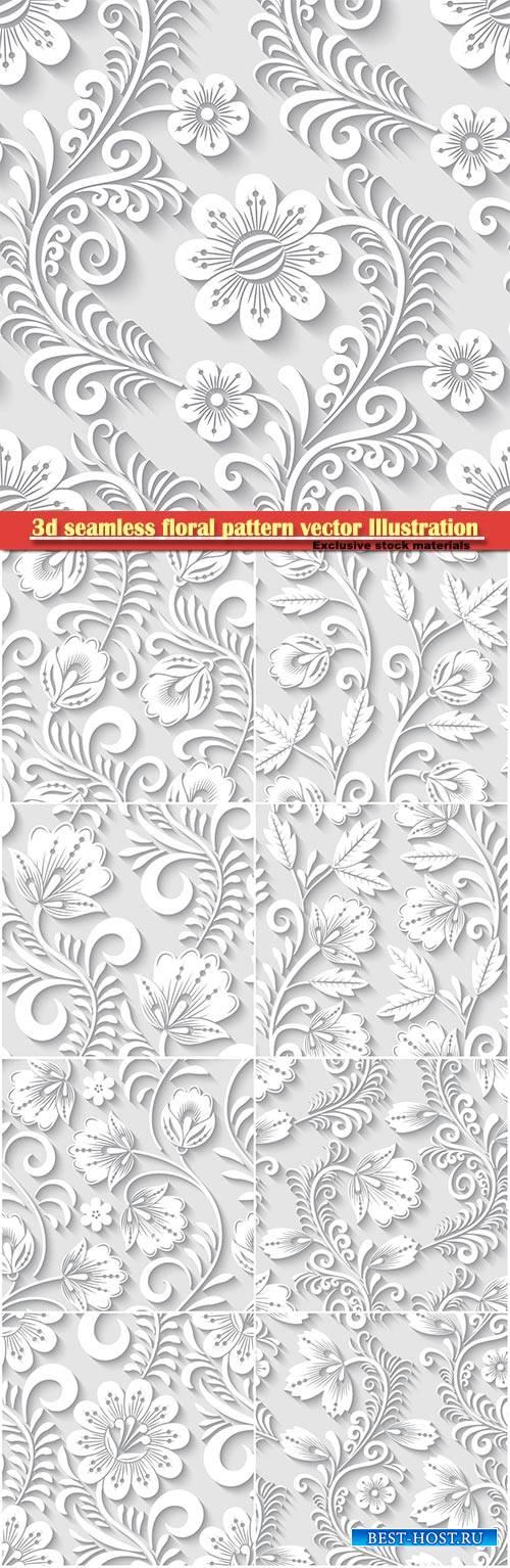 3d seamless floral pattern vector Illustration