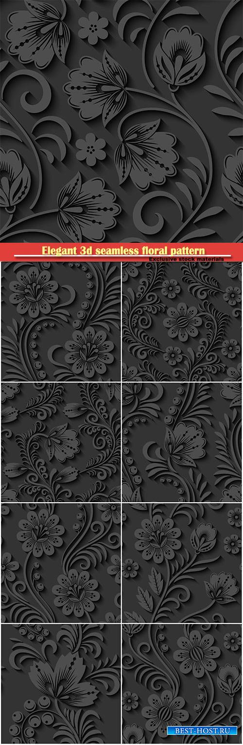 Elegant 3d seamless floral pattern in vector