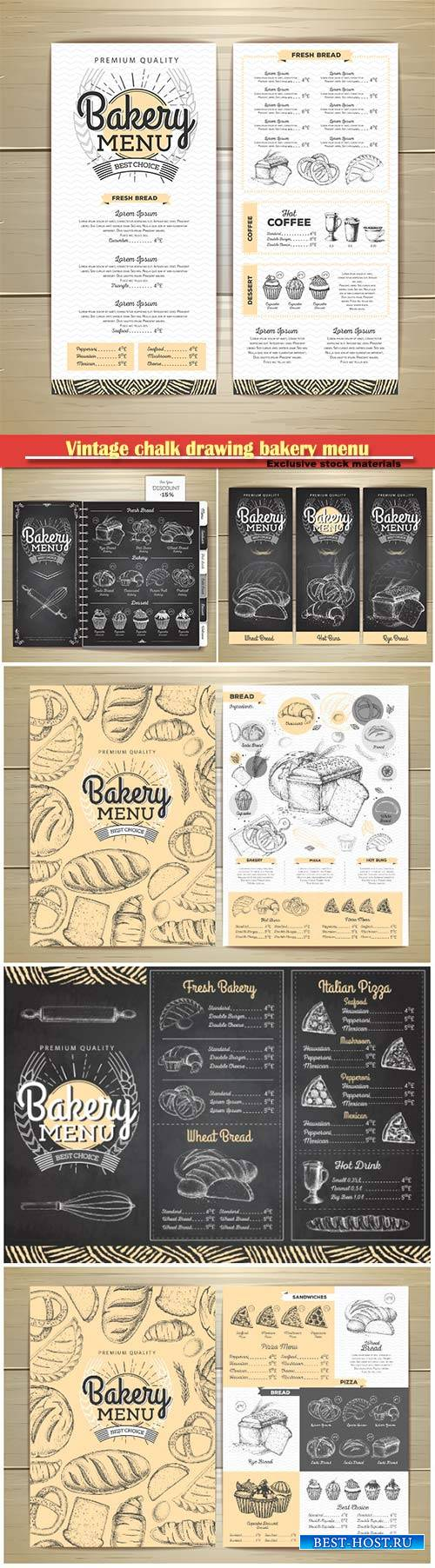 Vintage chalk drawing bakery menu design, restaurant menu
