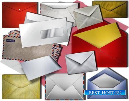 Клипарты на прозрачном фоне - Почтовые конверты