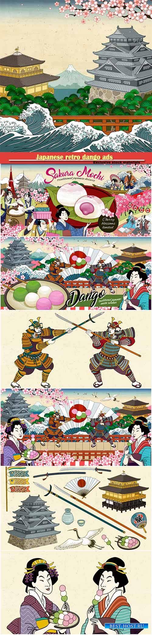 Japanese retro dango ads, cultural symbols, historical landmarks