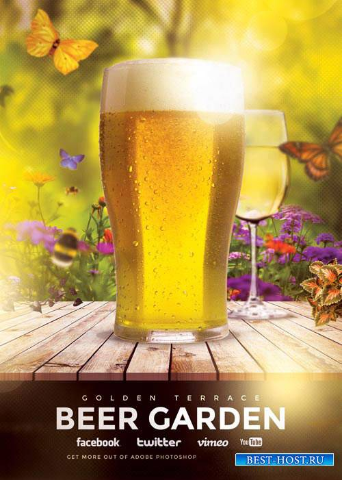 Beer Garden psd flyer template