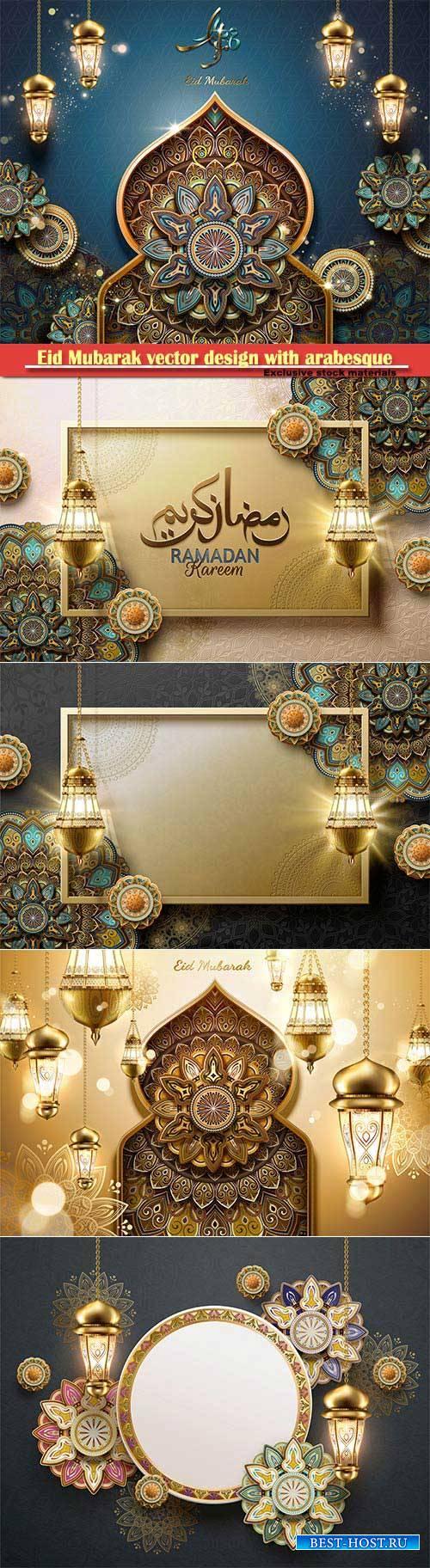 Eid Mubarak vector design with arabesque