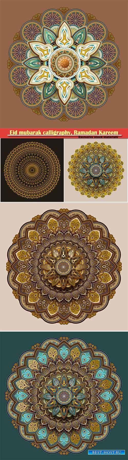 Eid mubarak calligraphy, Ramadan Kareem vector card # 2