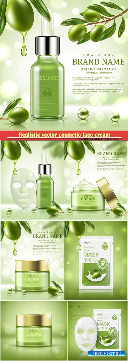 Realistic vector cosmetic face cream, body, advertising for sales