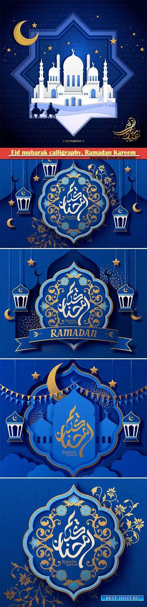 Eid mubarak calligraphy, Ramadan Kareem vector card # 6