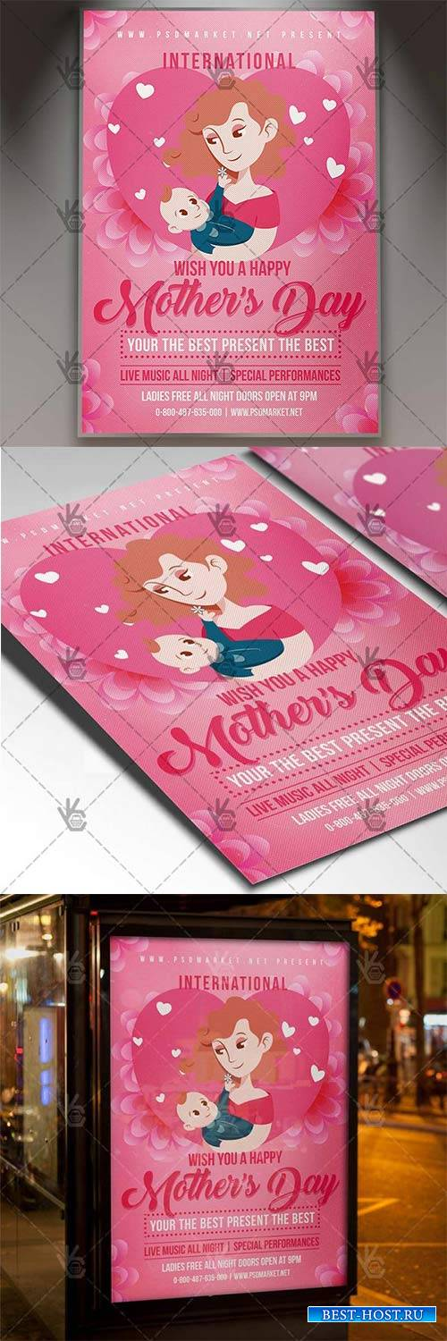 Mothers Day Flyer – Club PSD Template