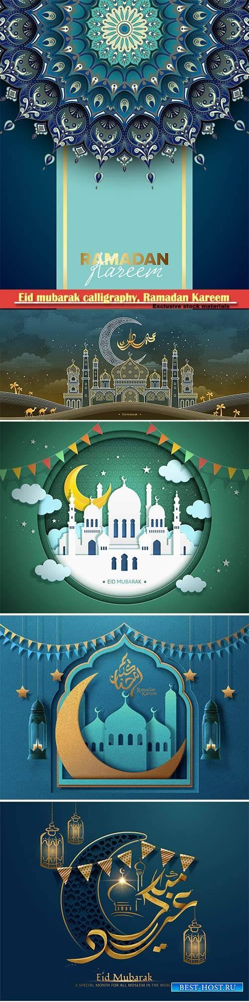 Eid mubarak calligraphy, Ramadan Kareem vector card # 11