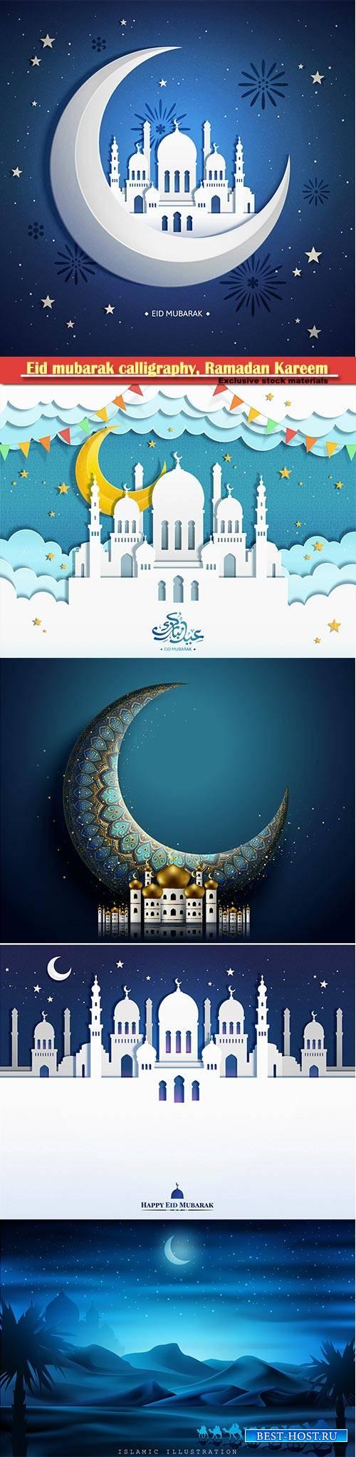 Eid mubarak calligraphy, Ramadan Kareem vector card # 12