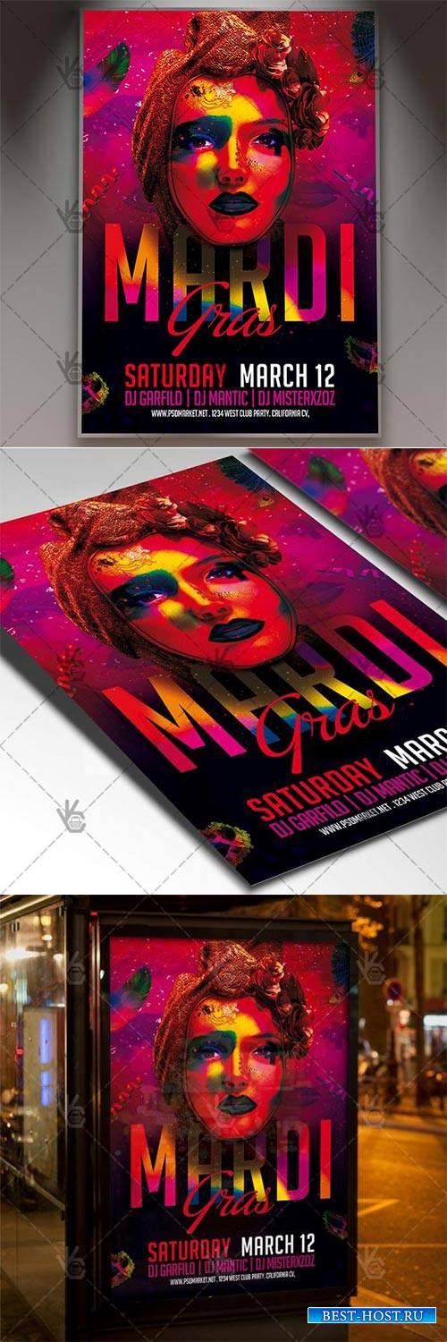 Mardi Gras Celebration – Carnival Flyer PSD Template