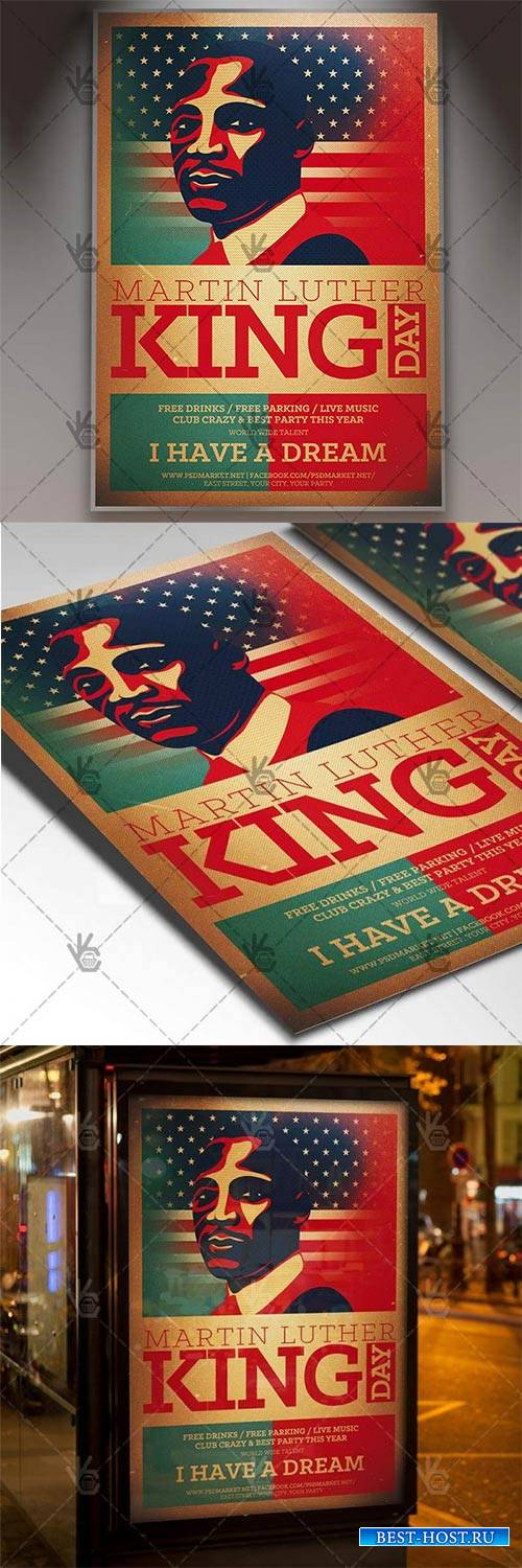Martin Luther King Day – American Flyer PSD Template