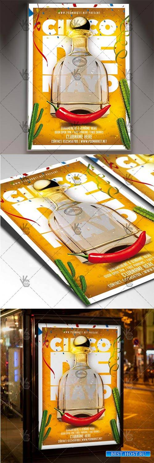 Cinco De Mayo Fiesta Flyer – Mexican PSD Template