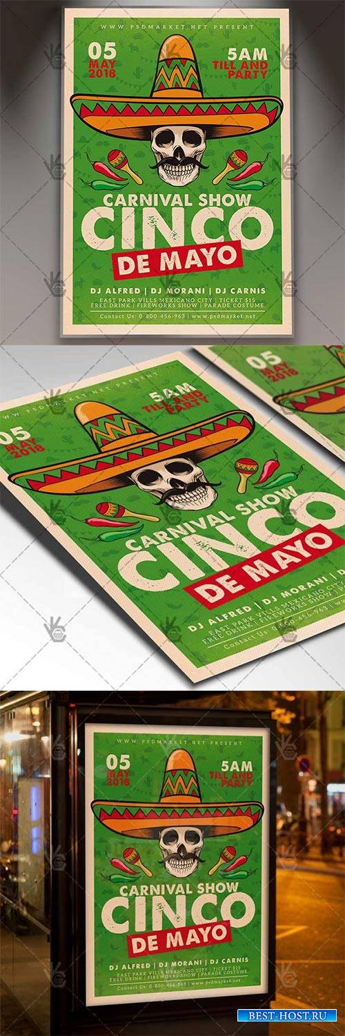 Cinco De Mayo Flyer – Mexican PSD Template
