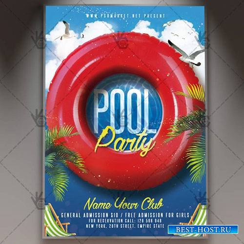 POOL PARTY NIGHT FLYER - PSD TEMPLATE