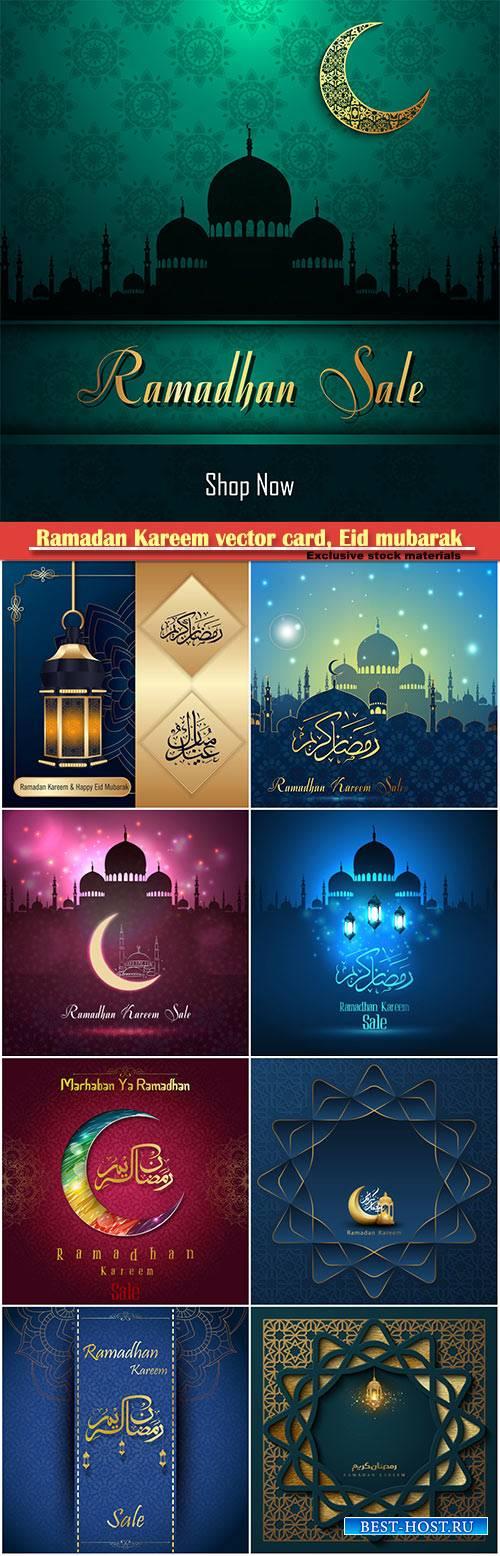 Ramadan Kareem vector card, Eid mubarak calligraphy design templates # 3