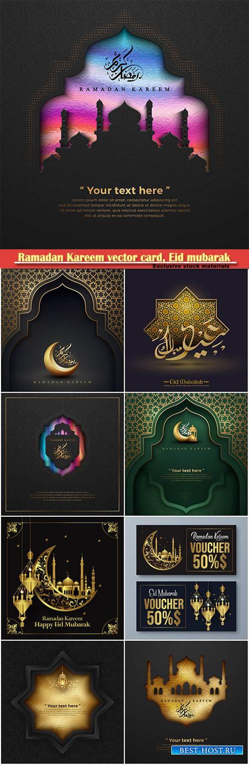Ramadan Kareem vector card, Eid mubarak calligraphy design templates # 5