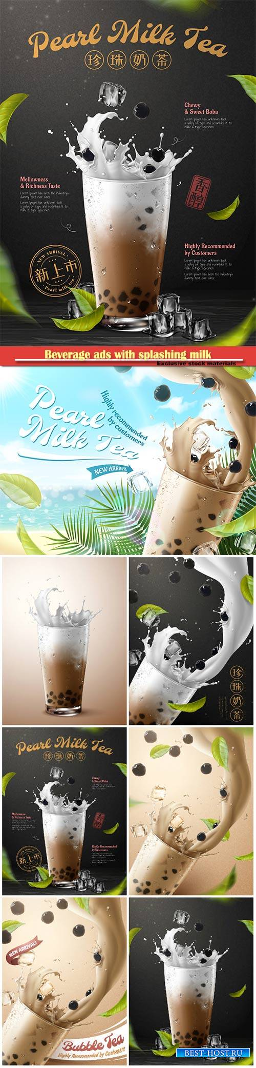 Beverage ads with splashing milk and pearl in 3d vector illustration