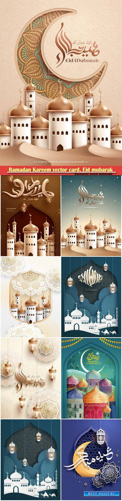 Ramadan Kareem vector card, Eid mubarak calligraphy design templates # 4