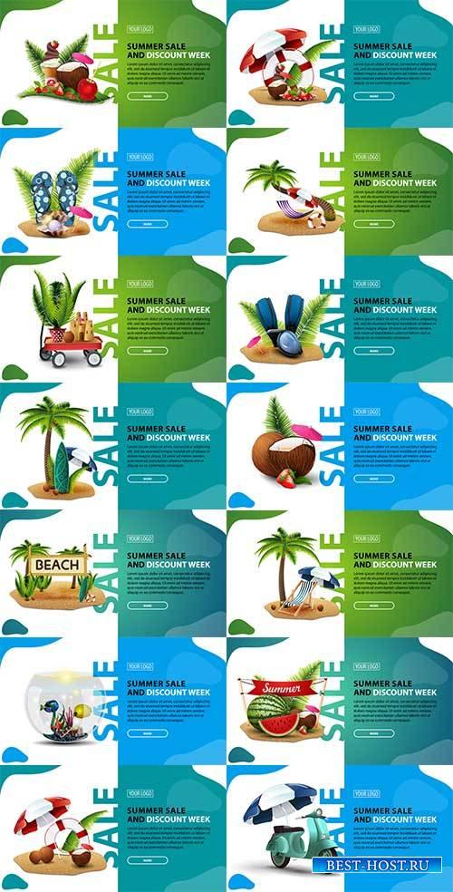 Здравствуй лето - 4 - Векторный клипарт / Hello summer - 4 - Vector Graphic ...