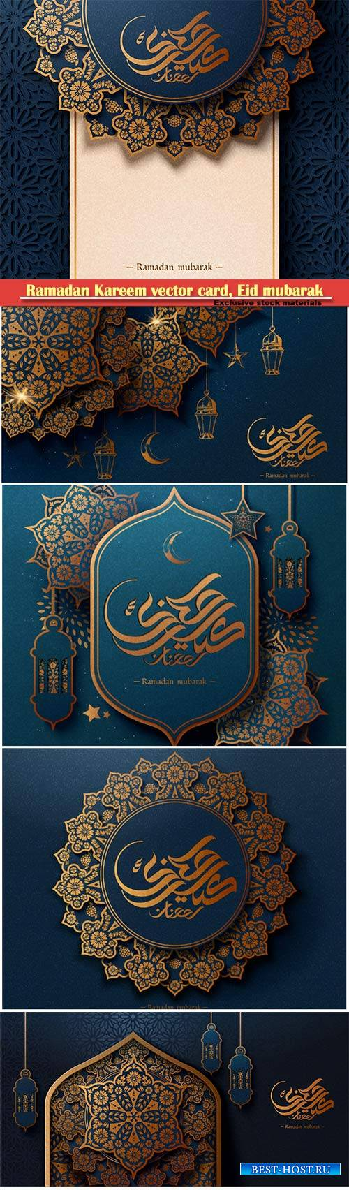 Ramadan Kareem vector card, Eid mubarak calligraphy design templates # 10