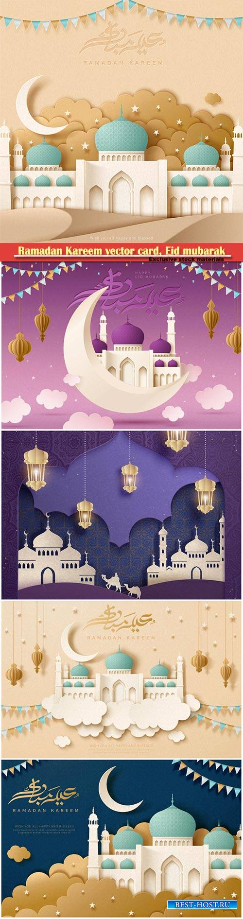 Ramadan Kareem vector card, Eid mubarak calligraphy design templates # 7