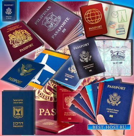 Клипарты для фотошопа - Паспорта разных стран