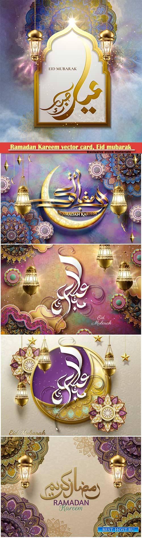 Ramadan Kareem vector card, Eid mubarak calligraphy design templates # 11