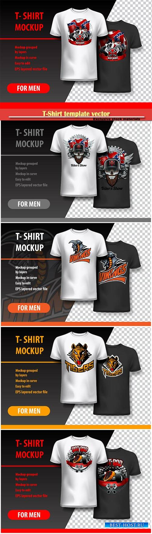 T-Shirt template vector