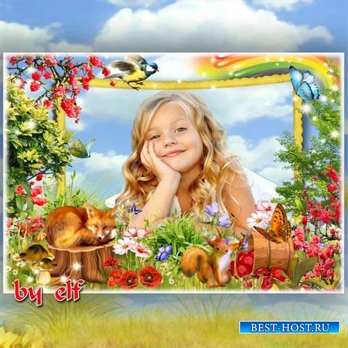 Рамка для детских фото - На лесной полянке