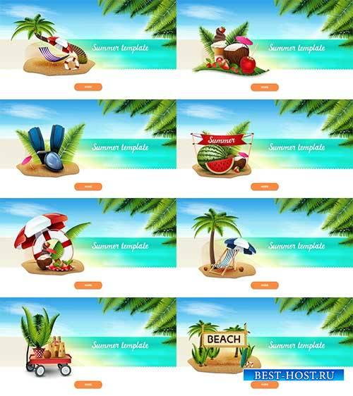 Здравствуй лето - 8 - Векторный клипарт / Hello summer - 8 - Vector Graphic ...