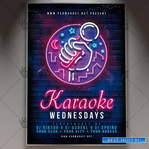 KARAOKE WEDNESDAYS FLYER – PSD TEMPLATE