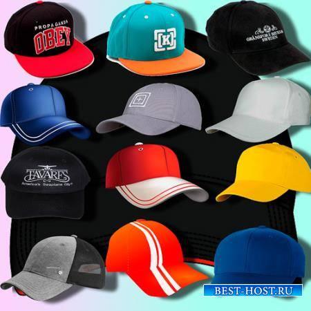 Клипарты для фотошопа - Красочные кепки