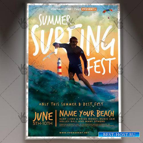 SURFING FLYER - PSD TEMPLATE