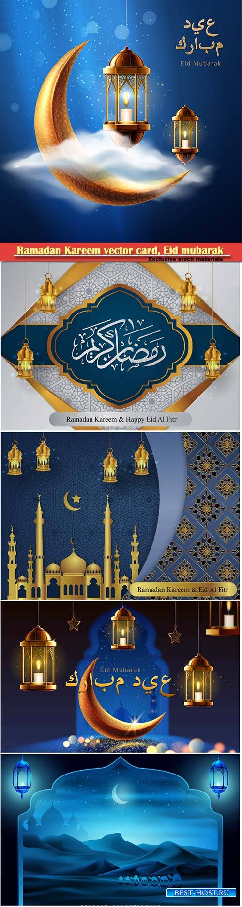 Ramadan Kareem vector card, Eid mubarak calligraphy design templates # 17